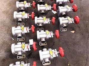 2CY<a target='_blank' title='不锈钢齿轮泵,齿轮泵,泵-KCB系列不锈钢齿轮泵 ' href='/chanpin/KCBXLBXGCLB.html'>不锈钢齿轮泵</a>-不锈钢齿轮油泵-高压泵